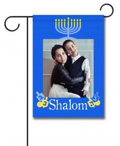 Shalom - Photo Garden Flag - 12.5'' x 18''